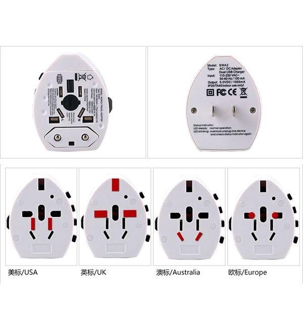 UDV-002-Adapter-da-nang-o-cam-dien-da-chuan-quoc-te-in-logo-qua-tang-2-1503633180.jpg