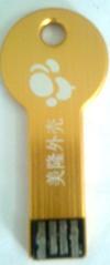 USB-chia-khoa-kim-loai-008-5-1410255963.jpg